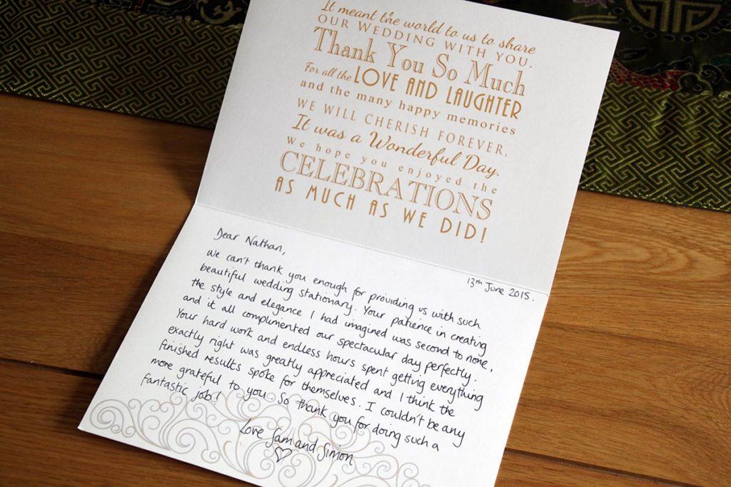 Sam and Simon thank you card inside
